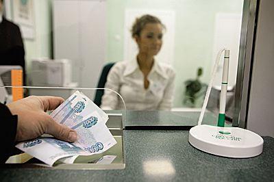 вклады под проценты в Сбербанк