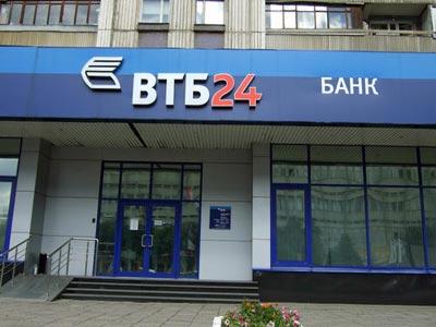 котировки ВТБ24