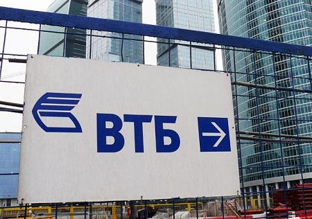 Акции банка ВТБ 24