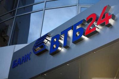 ставки по кредитам в ВТБ 24