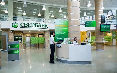 Сбербанк кредитование малого бизнеса