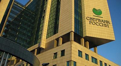 Как найти лучшие банки Москвы?