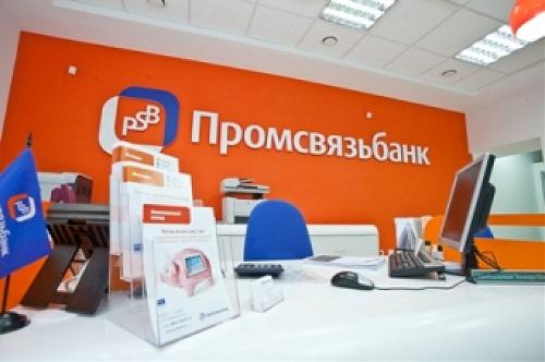 Микрозаймы онлайн в Украине -