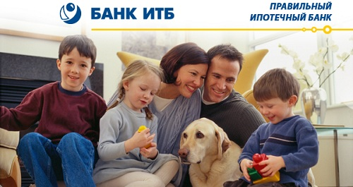 ипотека в ИТБ Банке