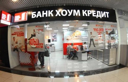 Взять товар в кредит украина