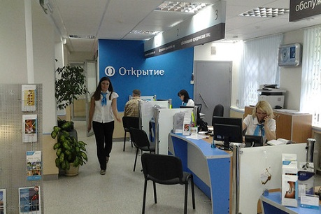 Как взять кредит наличными в банке Открытие