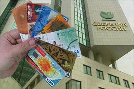 кредитные продукты Сбербанка