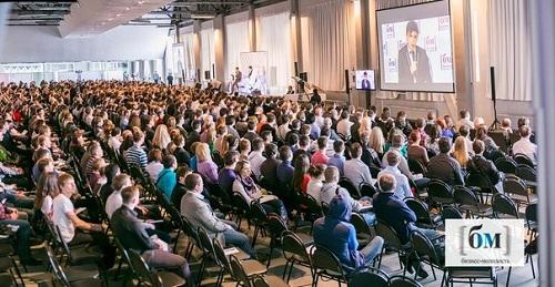 бизнес молодость обучение