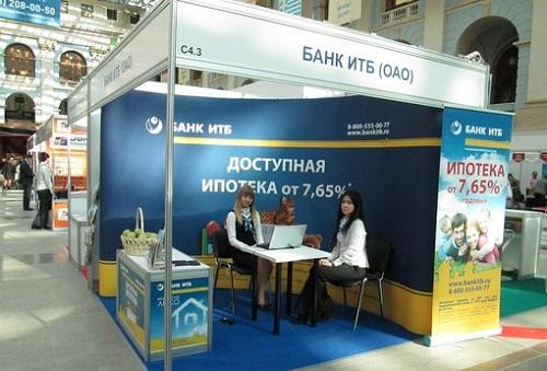 развитие ИТБ Банка