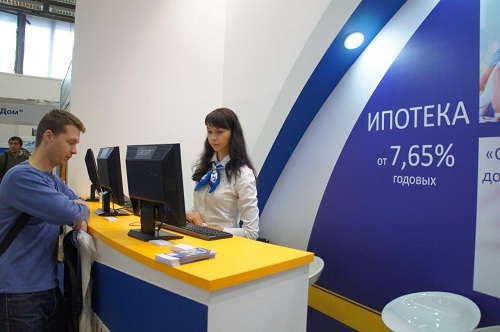 ИТБ Банк