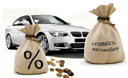 Изображение - Автокредит без каско какие банки дают avtokredit-bez-kasko1