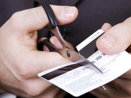 Изображение - Пополняем арестованную кредитную карту kreditka-arest1